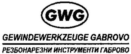 GWG GEWINDEWERKZEUGE GABROVO