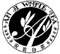 AN JI WHITE TEA