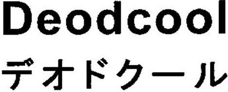DEODCOOL