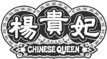 CHINESE QUEEN