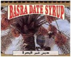 BASRA DATE SYRUP