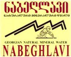 GEORRGIAN NATURAL MINERAL WATER NABEGHLAVI