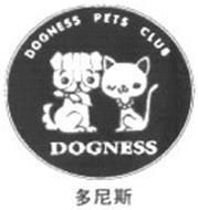 DOGNESS PETS CLUB DOGNESS
