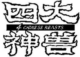 4 CHINESE BEASTS