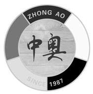 ZHONG AO SINCE 1987