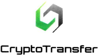 CRYPTOTRANSFER