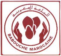 BABOUCHE MAROCAINE