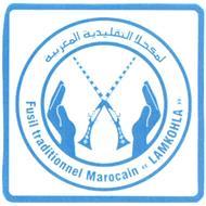 FUSIL TRADITIONNEL MAROCAIN
