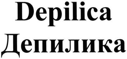 DEPILICA