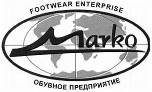 MARKO FOOTWEAR ENTERPRISE