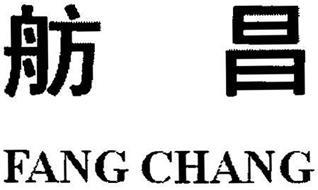 FANG CHANG