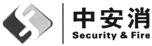 FF SECURITY & FIRE