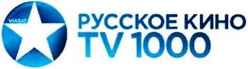 PYCCKOE KNHO TV 1000 VIA SAT