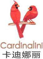 CARDINALINI