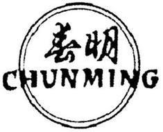 CHUNMING