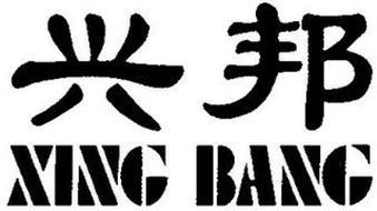 XING BANG