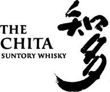 THE CHITA SUNTORY WHISKY