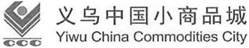 YIWU CHINA COMMODITIES CITY