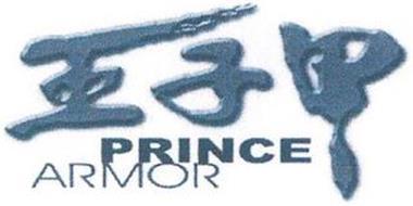 PRINCE ARMOR