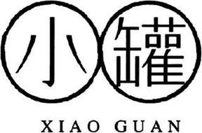 XIAO GUAN
