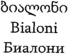 BIALONI