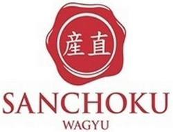 SANCHOKU WAGYU