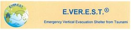E.VER.E.S.T. EMERGENCY VERTICAL EVACUATION SHELTER FROM TSUNAMI