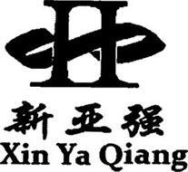 H XIN YA QIANG