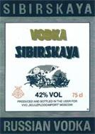 VODKA SIBIRSKAYA 42% VOL 75 CL PRODUCEDAND BOTTLED IN THE USSR FOR VVO SOJUZPLODOIMPORT MOSCOW