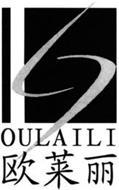 OULAILI