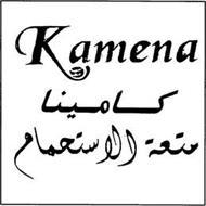 KAMENA