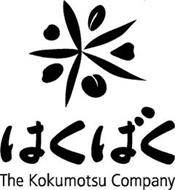 THE KOKUMOTSU COMPANY