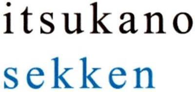 ITSUKANO SEKKEN