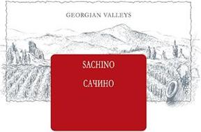 SACHINO GEORGIAN VALLEYS