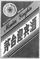 MOUTAI YINGBIN 53% (V/V) 500 ML