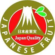 JAPANESE FRUIT JAPAN QUALITY