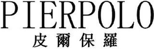 PIERPOLO