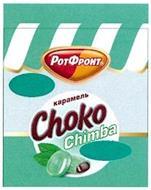 CHOCO CHIMBA