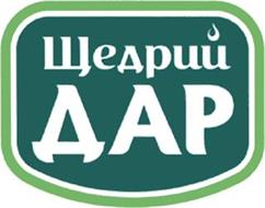 WEAPUU AAP