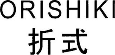 ORISHIKI