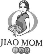 JIAO MOM