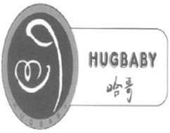 HUG BABY HUGBABY