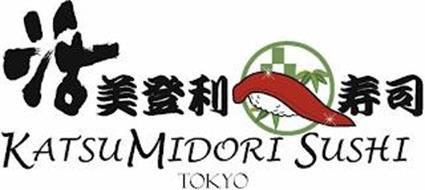 KATSU MIDORI SUSHI TOKYO