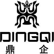 DINGQI
