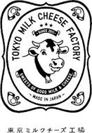 TOKYO MILK CHEESE FACTORY SINCE 2011 SWEETS OF GOOD MILK & CHEESE. - MADE IN JAPAN -
