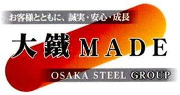 MADE OSAKA STEEL GROUP