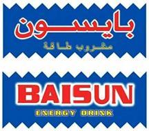 BAISUN ENERGY DRINK