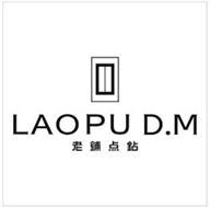 LAOPU D.M