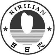 RIRILIAN