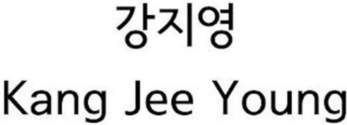 KANG JEE YOUNG
